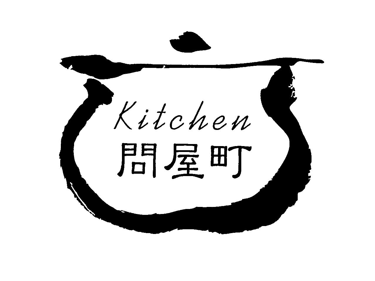 kitchen_tonyamachi